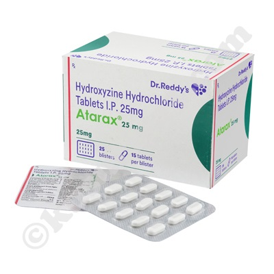 アタラックス(塩酸ヒドロキシジン)25mg(15錠)