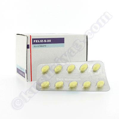フェリス- S(レクサプロジェネリック) 20 mg